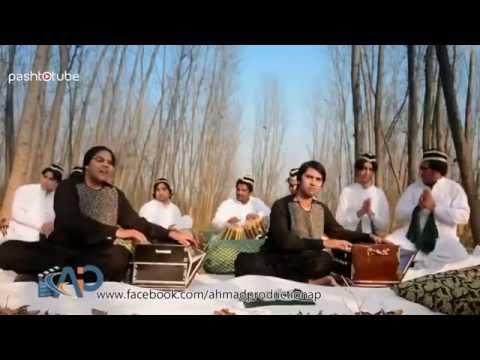 Karan Khan Pashto Qawali ( kalam rahman baba