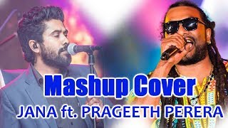 Mashup Cover - How many times /Atha Ran Wiman Thulin | JANA ft. PRAGEETH PERERA