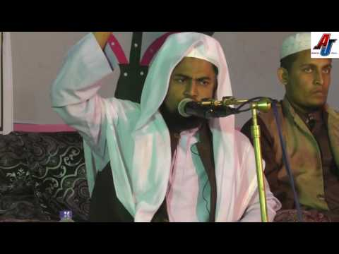Bangla New Waz 2016/2017 Maulaana Sofiullah Asrafi Shaheb Dhaka  (Mojumdar Para Sylhet)