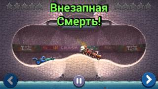 Drive Ahead! Replay: Дрегстер vs. Поезд привидений.