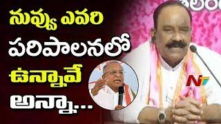Home Minister Nayani Narasimha Reddy Responds on Sensational Comments Of Jaipal Reddy - NTV - netivaarthalu.com
