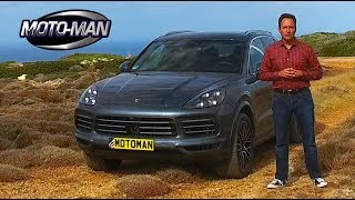 2019 Porsche Cayenne S FIRST DRIVE REVIEW (2 of 3)