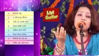 Nice Album from Lipi Sarkar - সেই যে চলে গেলো  by Lipi sarkar 2017
