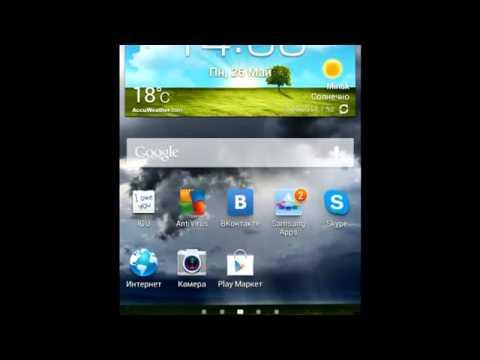 программа MobileTool