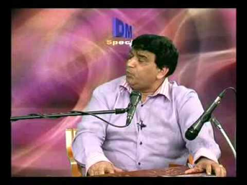 DM Digital TV DM Special  Nadeem Rehmat song  (fasal-e-gul hai...