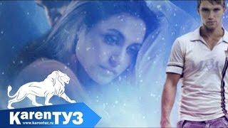 Karen ТУЗ ft. Shot & Ака Думикян - О Тебе Мои Мысли