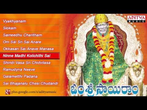 Om Sri Sai Ram (ఓం శ్రీ సాయిరాం) Telugu...