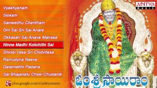 Shirdi Sai - Om Sri Sai Ram | Album Full Songs | Jukebox