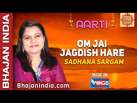 Om Jai Jagdish Hare Aarti - Sadhna Sargam