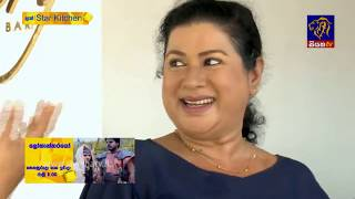 STAR KITCHEN | Susantha Chandramali | 20 08 2017