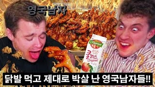 Priest HOSPITALISED by SPICY CHICKEN FEET!!!