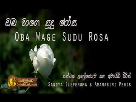 Oba Wage Sudu Rosa - Sandya Ileperuma & Amarasiri Peris video