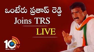 Vanteru Pratap Reddy Joins TRS Party Live | TRS Bhavan  News