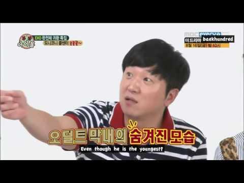 [ENG SUB] 130814 EXO at Weekly Idol FULL HD