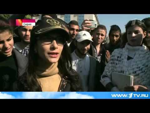 Тысячи студентов университета Хомса собрались на митинг, чтобы сказать Спасибо России