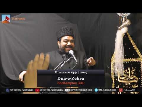 3rd Muharram 1441 | Allama Ghazanfar Abbas Toosi | 3 September 2019 | Dua-e-Zehra | Northampton (UK)