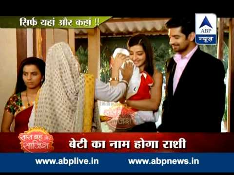 'Sath nibhana saathiya' Gopi is going abroad