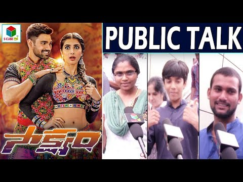 Saakshyam Public Talk | Bellamkonda Srinivas | Pooja Hegde | Telugu 2018 New Movie Review & Response