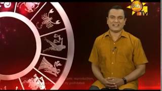 Hiru TV Tharu Walalla | 2019-02-26