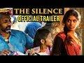 The Silence | Official Trailer 2017 | Nagraj Manjule, Raghuvir Yadav | Upcoming Marathi Movie 2017