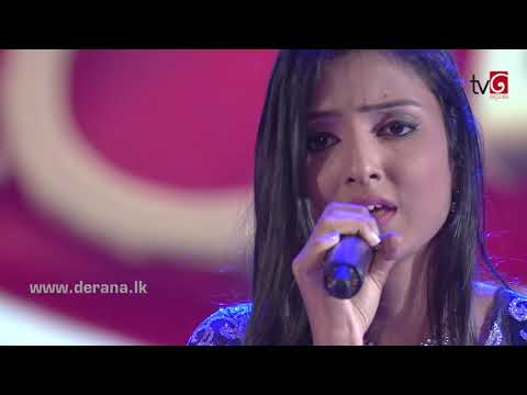 Dream Star Season 07 | Final 14 - Mahesha Sandamali ( 16-09-2017 )