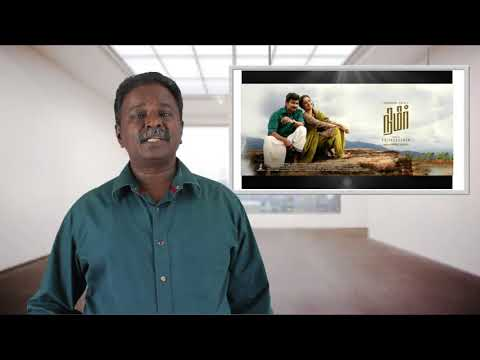Nimir Movie Review - Udhaynidhi Stalin, Priyadarshan - Tamil Talkies