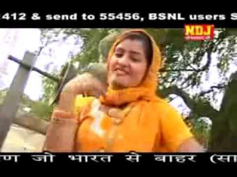 Mera Dhol Kuye Me Latke Se Haryanvi Song By Shekhar