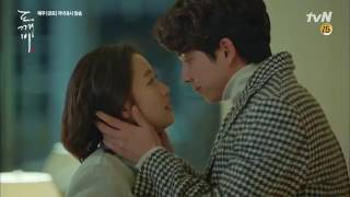 Download GOBLIN - EP 15 - ROMANTIC KISS SCENE 3Gp Mp4