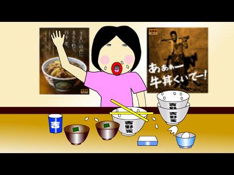 ... 花の女子アナ稼業」 - YouTube