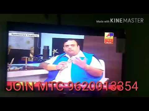 MT Coin| Legal Cryptocurrency|ABP News| MD Amit Lakhanpal|01.10.2017| call ,Hindi,Kannada,Tamil,Tel