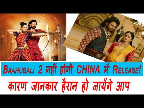 Baahubali 2 Will Never Release In China? I Here's The Reason thumbnail