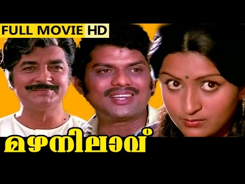 Malayalam Romantic Movie | Mazhanilavu Full Movie