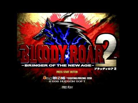 Bloody Roar 2:  Bringer of The New Age  (ARCADE)