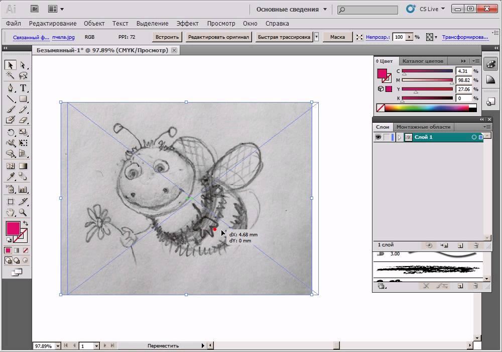 Adobe illustrator кисть не рисует