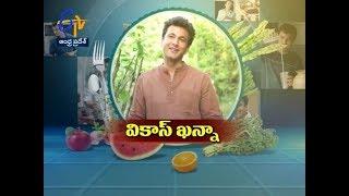 Vikas Khanna | Margadarshi |28th October 2018| Full Episode | ETV Andhra Pradesh