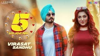 5 Vajde NU Virasat Sandhu ( Full Song ) | New Punjabi Song 2017 | Lokdhun Punjabi