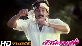 Allala Kanda... Tamil Movie Songs - Sangamam [HD]