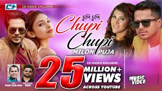 Chupi Chupi By Milon & Puja | Bangla New Song | Full HD |  2016