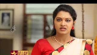 Saravanan Meenatchi - 1st to 5th February 2016