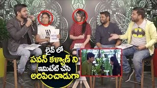 Nikhil imitate Pawan Kalyan's Kushi Movie Scene | Kirrak Party Movie | Nikhil interview