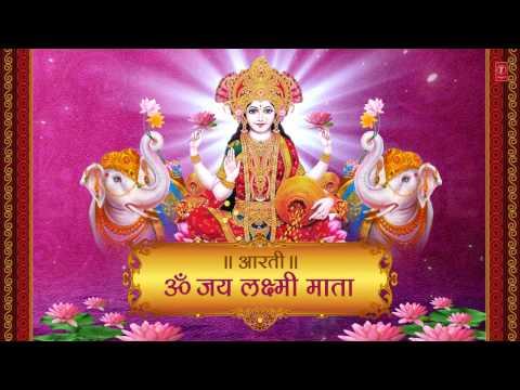 Om Jai Lakshmi Mata I Aarti By HARIHARAN I Full Lyrical Video I Aarti Vol.5 I Deepawali Special