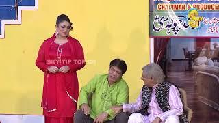 Sardar Kamal and Asif Iqbal Stage Drama Budhay Shararti 2 Full Comedy Clip 2019