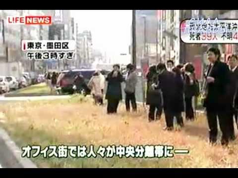 Землетрясение и цунами в Японии ЭТО ТОЛЬКО НАЧАЛО!!!