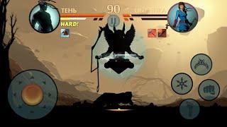 Прохождения игры shadow fight 2 сегун