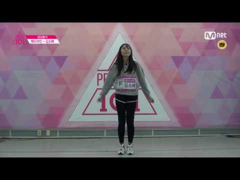 [Produce 101] P&S Kim Sohye - Pick Me Revaluation