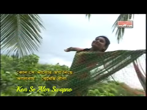 Kon Se Alor Swapno-shreya Ghoshal video