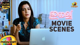 Eecha - Eecha Movie Scenes - Samantha blushing at Nani's text message - Sudeep