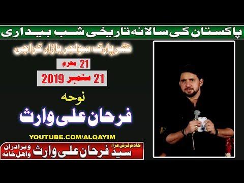 Live - Noha | Farhan Ali Waris | Salana Shabedari - 21st Muharram 1441/2019 - Nishtar Park - Karachi