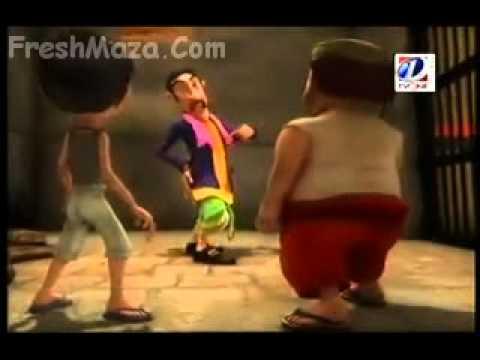 Kab-aaye-ga-bolo-kab-aaye-ga[freshmaza]-freshmaza .avi video