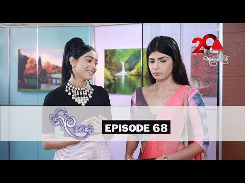 Neela Pabalu  | Episode 68 | Sirasa TV 20th August 2018 [HD]